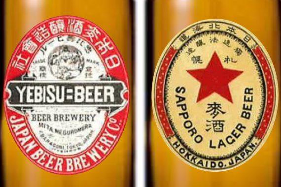国産ビール開発にかけた情熱 ~ 青山キャンパス秘史