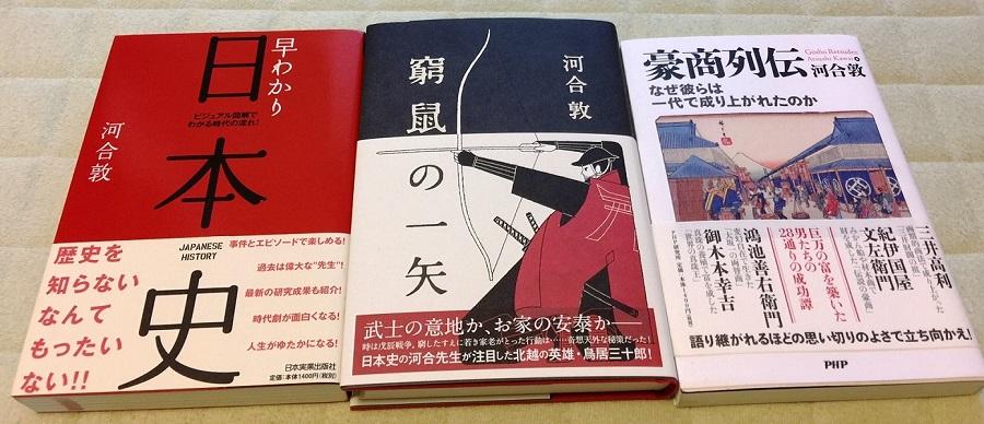 数々の著書 自身初の小説『窮鼠の一矢(きゅうそのいっし)』が2017年10月に発売
