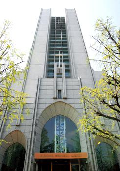 ガウチャーメモリアル・ホール(15号館)