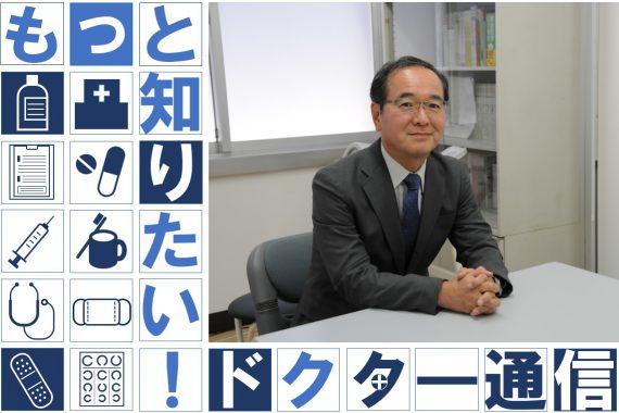 【もっと知りたい!ドクター通信】ラグビーワールドカップ2019日本大会とインフルエンザ