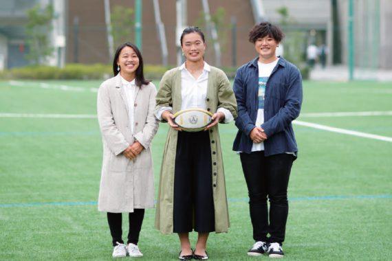 日本女子ラグビーの未来を担うラガールたち