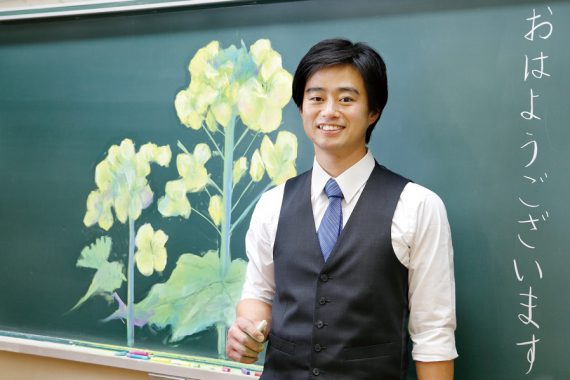 黒板アートが引き出す子どもの探求心〈卒業生・上野広祐さん〉