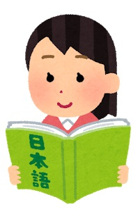母語を鍛えなおす