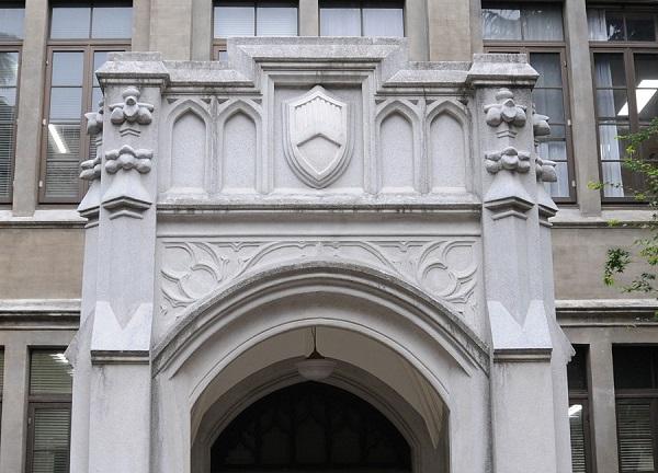 ベリーホール入口