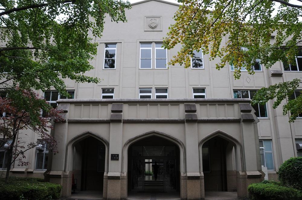 大学1号館