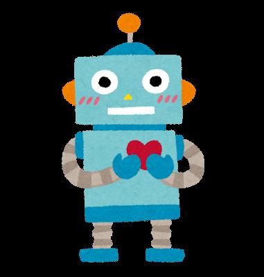 ロボットと感性