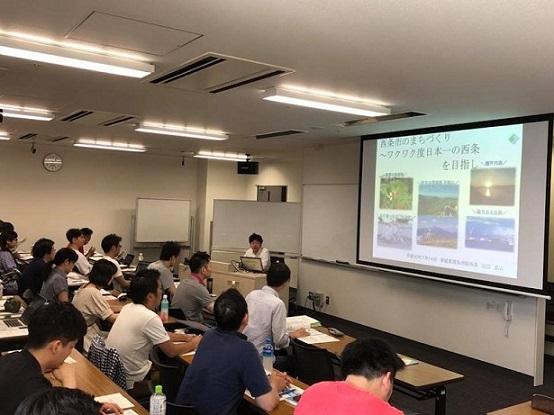 西条市出口副市長によるABS「地域活性化のマーケティング」授業内講演(2018年7月)