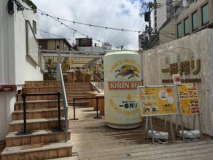 「キリン一番搾りガーデン」東京・南青山(2016年6-9月)筆者撮影